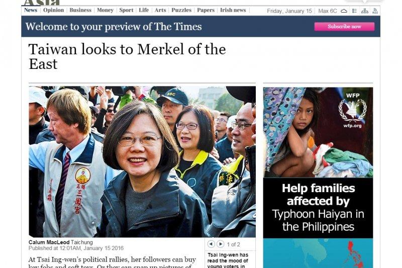 《泰晤士報》 15日發表〈台灣即將產生東方的梅克爾〉(Taiwan looks to Merkel of the East)(取自網路)