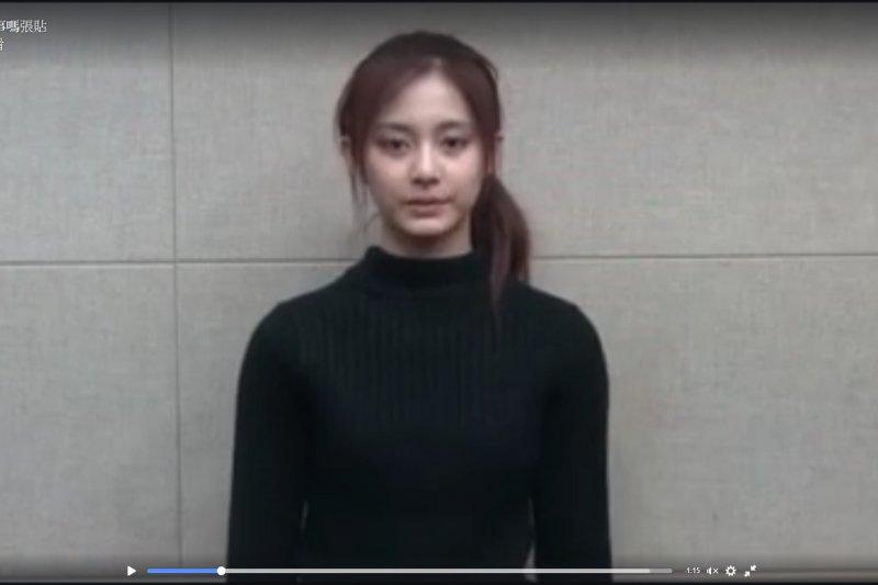 遭到極統派分子舉發為「台獨」的台灣16歲女孩周子瑜,被迫在臉書發布影片道歉(取自網路)