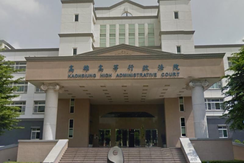 作者表示,法官完全不在乎人民的死活,行政法院只保護機關、不保護人民,這樣還不如廢了與人民為敵的行政法院。(取自Google Map)