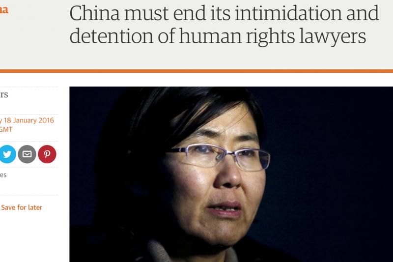 國際法律學者在《衛報》發表公開信,圖為遭到中國當局逮捕的律師王宇。