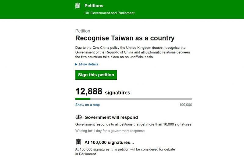 英國公民發動請願,要求英國政府承認台灣是1個國家。這項請願連署在20日跨越第1個門檻,連署人數破1萬人。(擷取自請願網站)