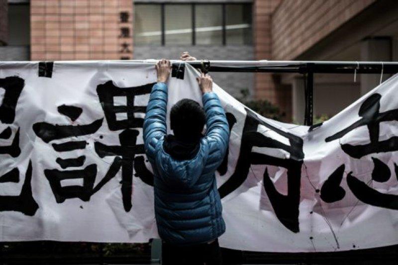 香港大學校委會新任主席李國章周二首次主持會議,引起幾百學生及示威人士到場圍堵。(BBC中文網)