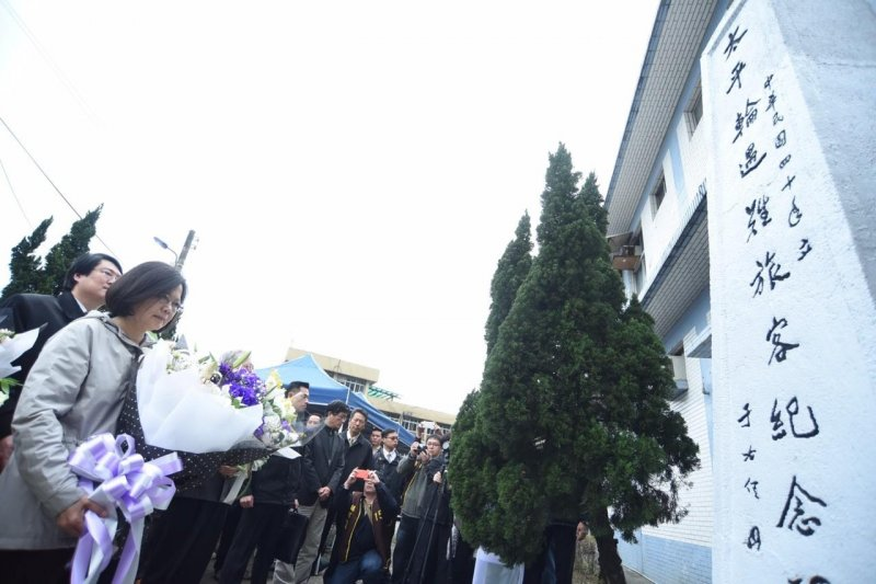 總統當選人蔡英文出席太平輪紀念儀式。(取自:蔡英文臉書)