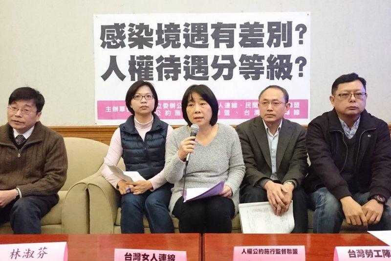 疾管署通過法案,未來新移民將被排除在愛滋醫療補助外,被綠委林淑芬與人權團體痛批歧視。(取自台灣女人連線臉書)