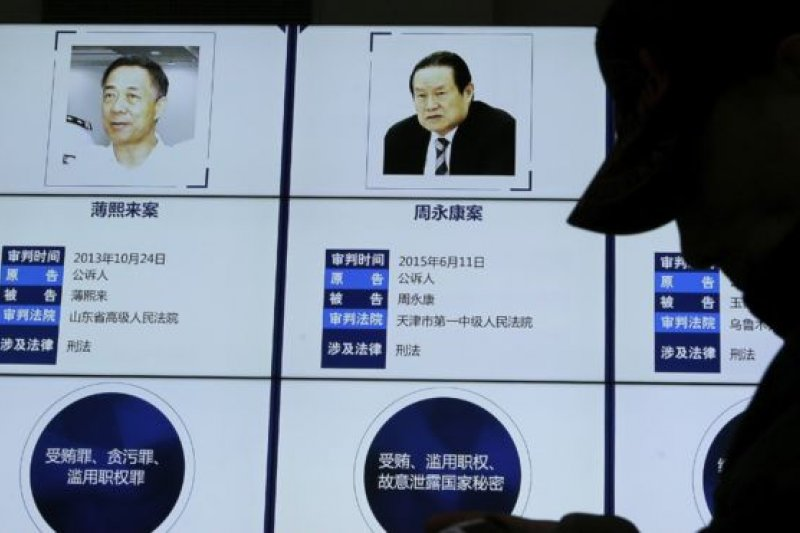 在習近平的大規模反腐行動下,中國有多名高級官員落馬。(BBC中文網)