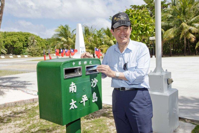 總統馬英九於太平島投遞明信片。(軍聞社)