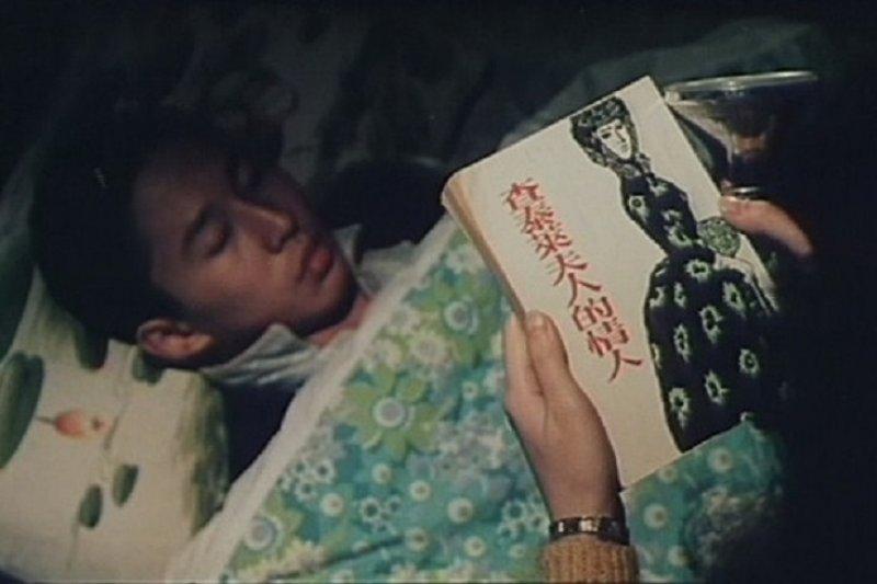 電影「小畢的故事」劇照,可以清楚看見書名《查泰萊夫人的情人》。