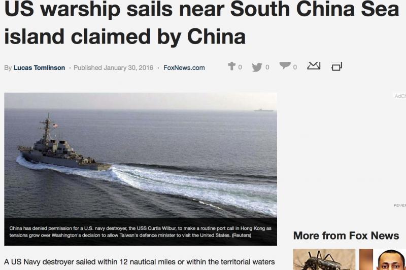 美媒報導柯蒂斯·威爾伯號驅逐艦駛入中業島的12海里範圍。
