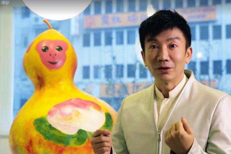 福祿猴設計師林書民影片自訴這心情