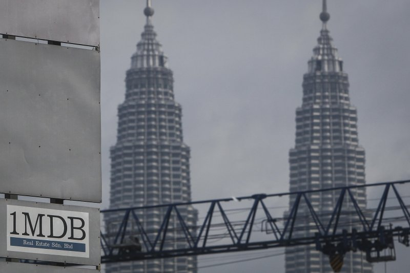 一個馬來西亞發展有限公司(一馬公司)。(美聯社)