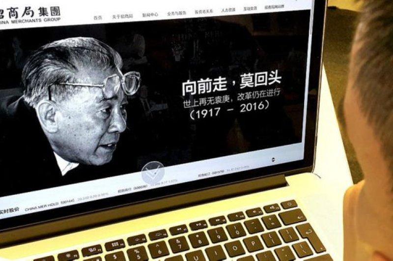 招商局網頁全版套黑,發佈袁庚死訊。(BBC中文網)