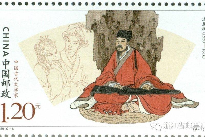 中國最偉大戲劇家湯顯祖(取自網路)