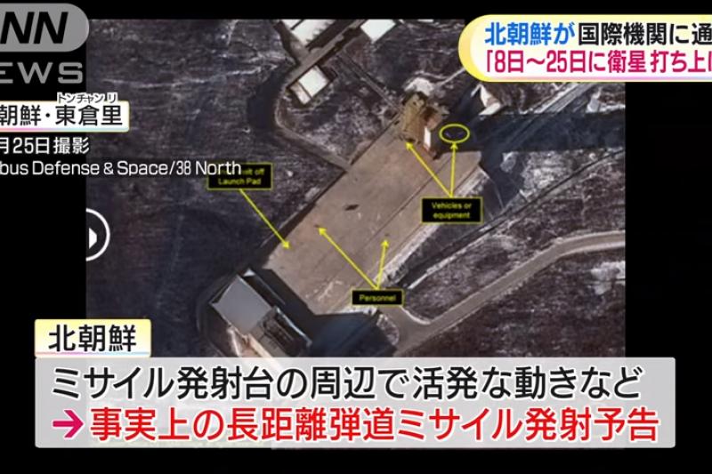 據日本近期觀測指出,北韓正於西北部的東倉里發射場進行工程。(翻攝影片)