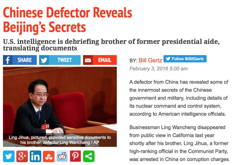 《華盛頓自由燈塔》網站披露令完成攜至美國的機密內容。
