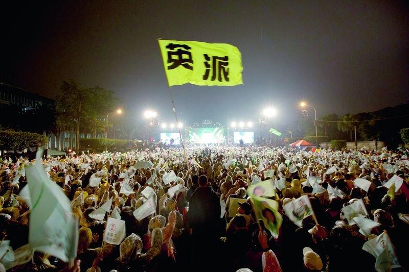 2016年116大選,台灣再一「變天」。(多維提供)
