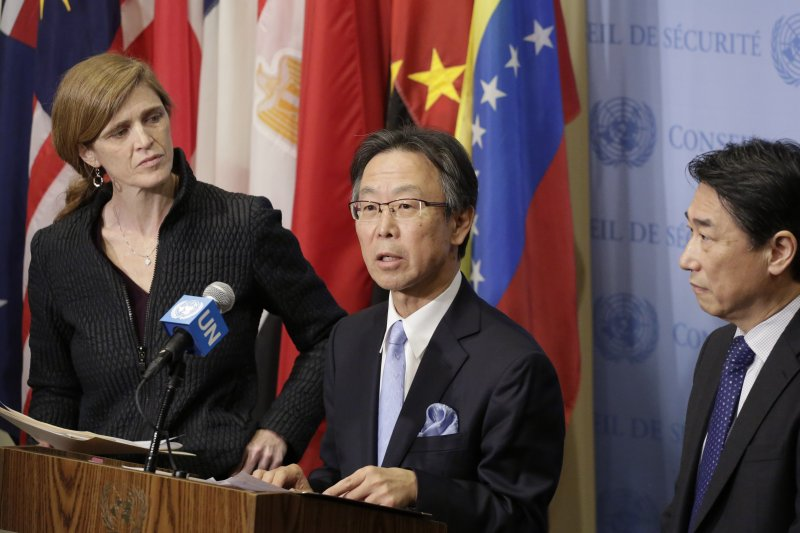 美國駐聯合國大使鮑爾(左)、日本駐聯合國代表吉川元偉(中)及南韓駐聯合國大使吳俊(Oh Joon)(美聯社)