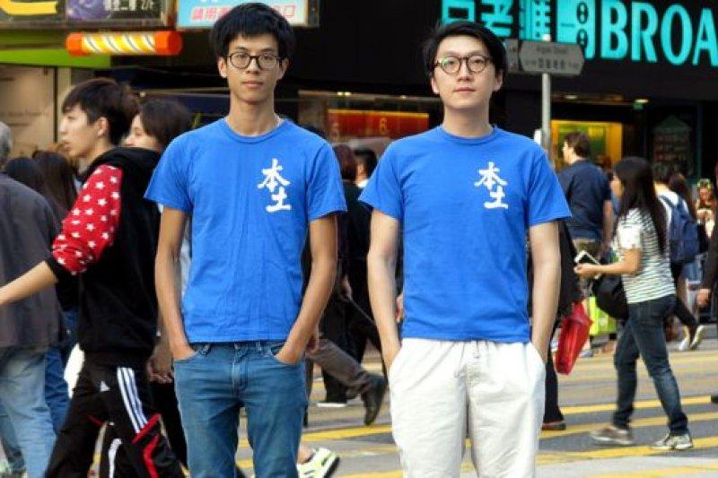 「本土民主前線」認為由於歷史、文化、語言等,香港已成為一個民族、一個想像的共同體。(BBC中文網)