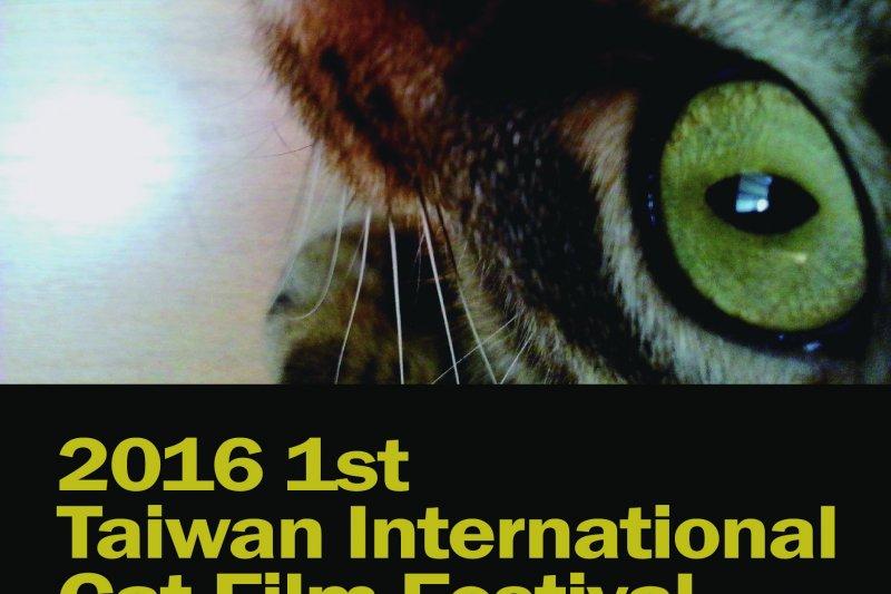 「第一屆台灣國際貓影展-照膜」將在台北立方計劃空間展出,在2月16日到2月18日展出。(圖片由主辦單位提供)