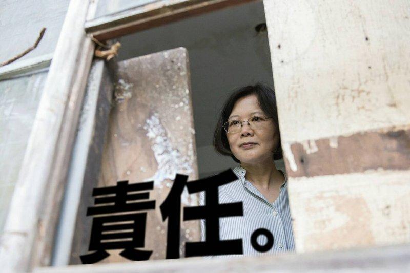 新春開工日,準總統蔡英文15日在臉書表示,「新的一年,我們要有新的自我認同。民進黨要成為一個改變台灣命運的政黨。這是我對自己的期許,也是對台灣人民的承諾。」(取自蔡英文臉書)