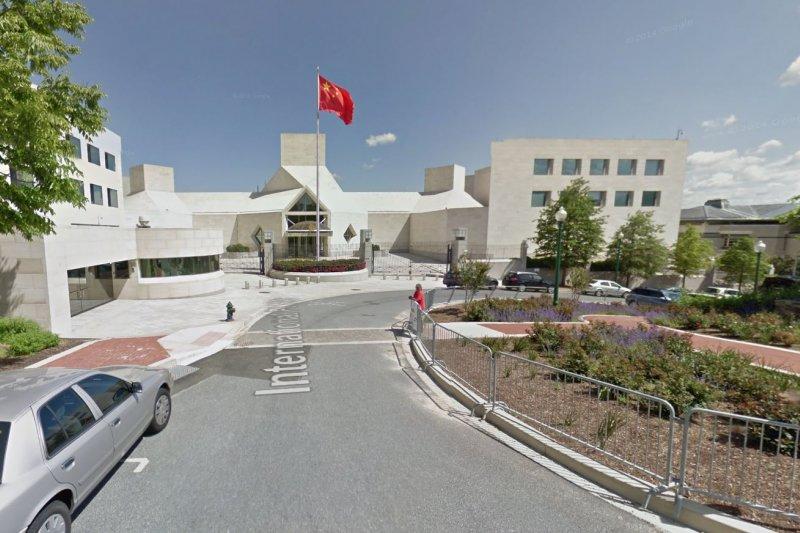 中國駐美大使館(取自Google map)