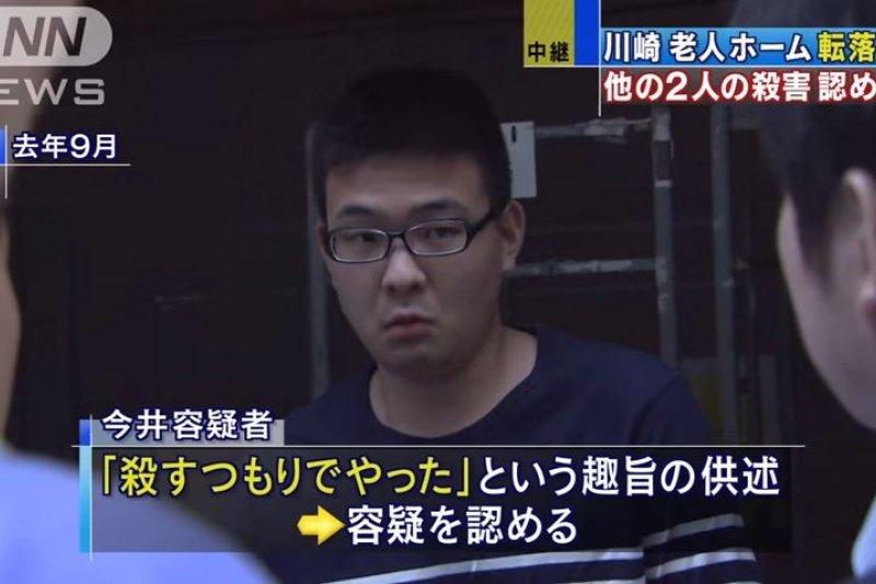 涉嫌殺害3名老人的養老院職員今井隼人16日遭捕,並於調查中承認曾將老人丟下陽台。(翻攝影片)