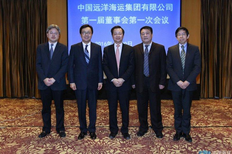 中國海運與中國遠洋2家中國航運業龍頭合併,成立新公司中國遠洋海運集團,躍身全球第4大貨櫃海運商。(取自中海官網)