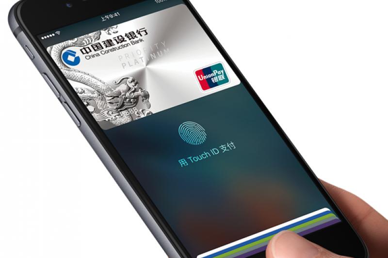 只要指紋感應便可以輕鬆付款。(截自蘋果中國官網)