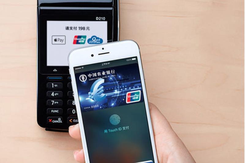 蘋果支付相當於把信用卡放進手機裡面,不需攜帶在身上,也可以避免卡訊外流的風險。