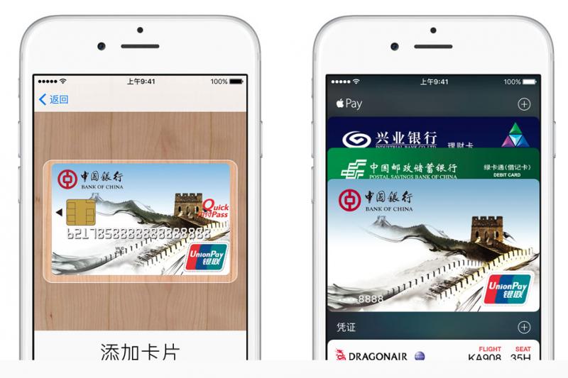 除了信用卡之外,未來商店會員卡、消費卡都可以掃描進手機。(截自蘋果中國官網)