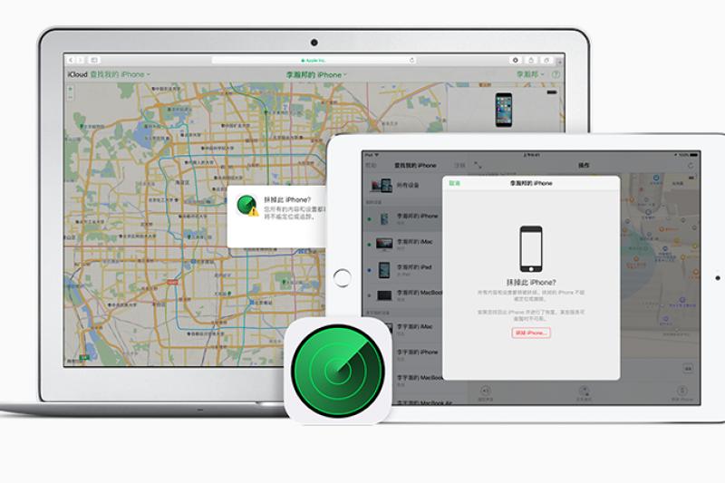 開啟裝置內「尋找iPhone」的功能,便可以在遺失裝置時終止蘋果支付。(截自蘋果中國官網)