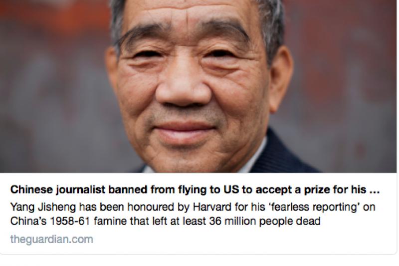 楊繼繩告訴《衛報》記者,「我有很強烈要找出真相的慾望。我被騙了,我不想再被騙。」。(截自推特)