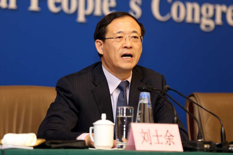 中國原證監會主席劉士余卸任,履新中華全國供銷合作總社黨組副書記,讓供銷社又火了。