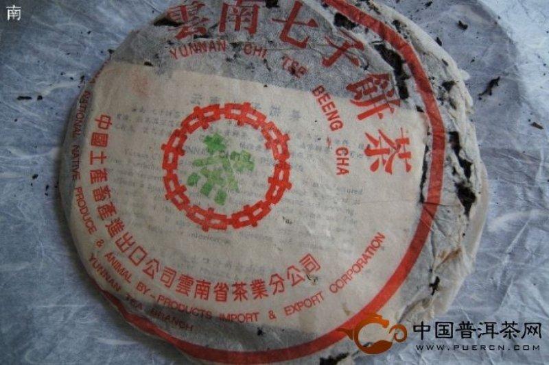 傳承7542的拼配精神,鄒老廠長會再次為它定義新標準,定會在普洱茶產業帶動新的局面(圖片來源中國普洱茶網).jpg