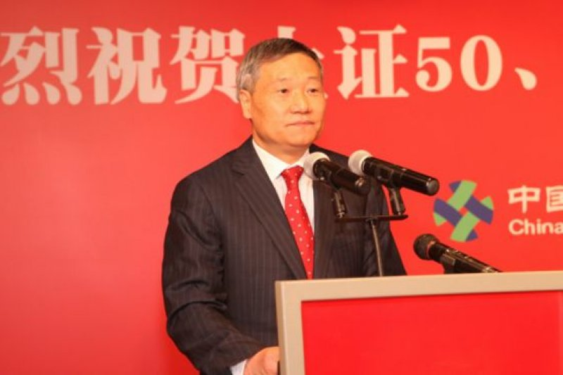 被免職的中國證監會主席肖鋼。(BBC中文網)