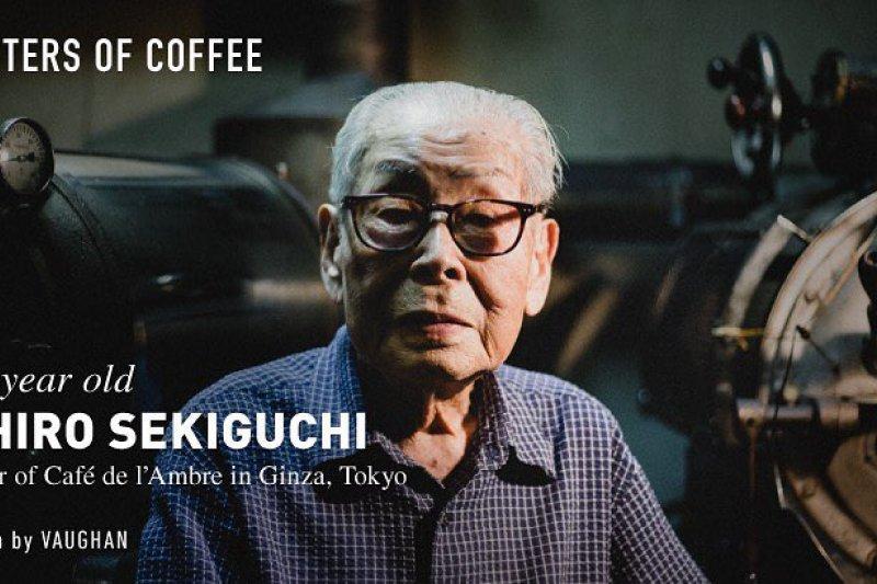 現年101歲的關口一郎先生是日本咖啡界的傳奇人物。(圖/グッドコーヒー@facebook)