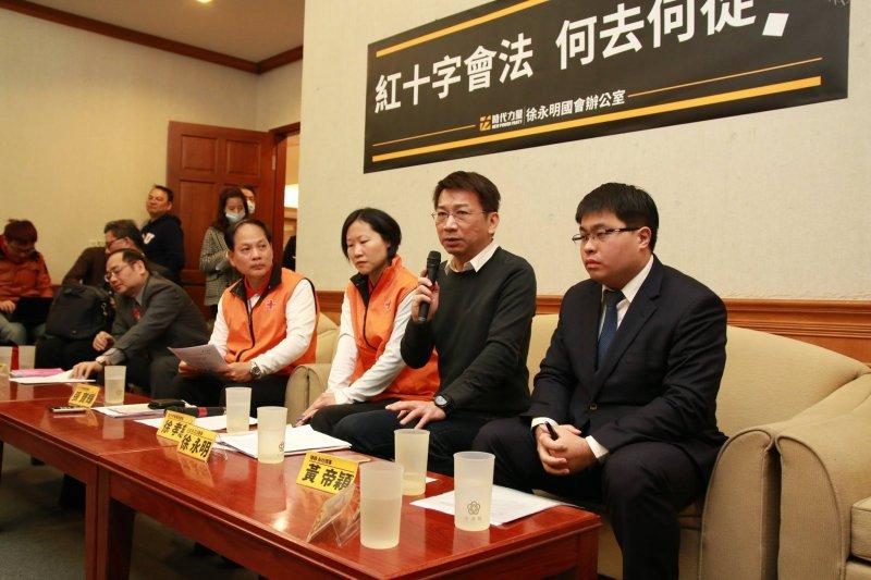 立委徐永明22日召開記者會,詢問各行政機關對《紅十字會法》的看法。(徐永明臉書)