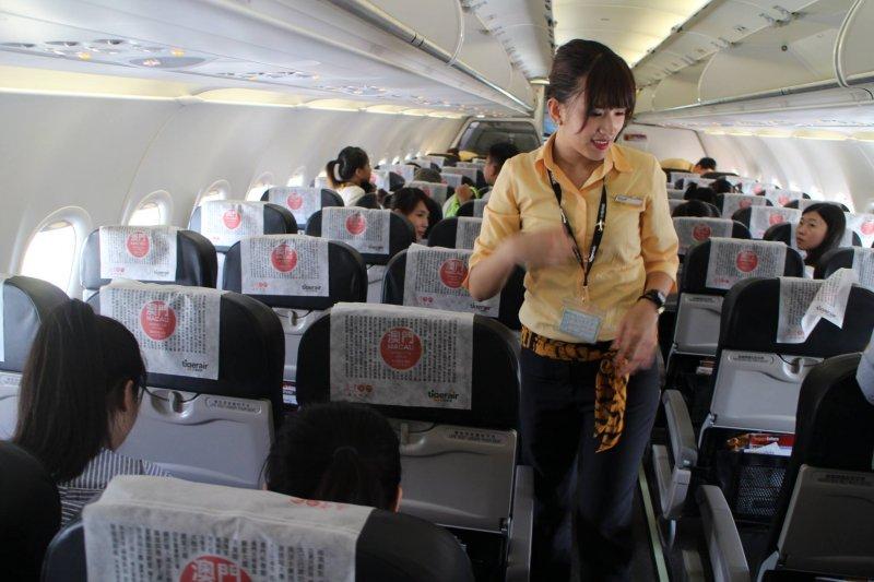 廉價航空在台灣越來越受歡迎。(台灣虎航臉書)