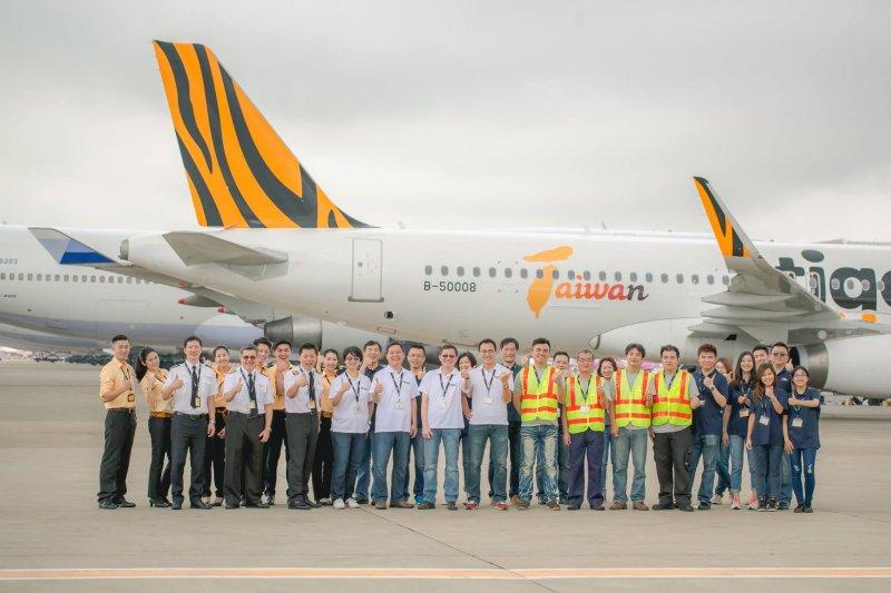 廉價航空在台灣越來越受歡迎(台灣虎航臉書)
