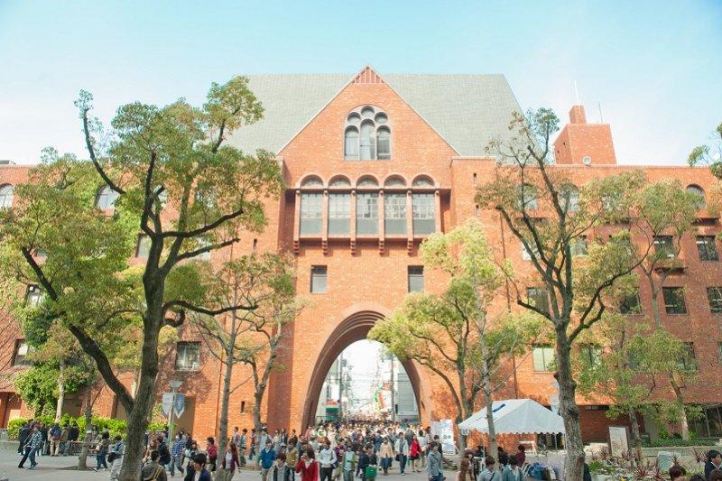 近畿大學。(取自大學官網)