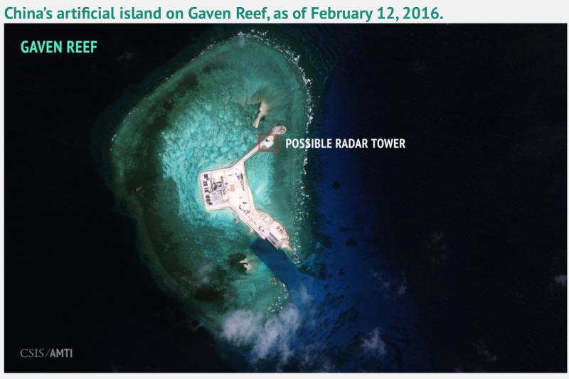 南薰礁衛星空拍照。
