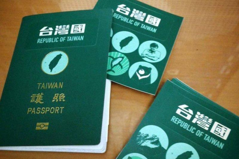 立法院院會決議刪除前揭施行細則第3條規定,外交部表明將尊重立法院之決議,配合修正前揭細則規定。(資料照,取自「台灣國護照貼紙」臉書)