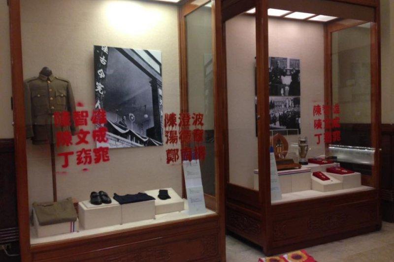 自由台灣黨25日在中正紀念堂噴漆。(取自自由台灣黨臉書)