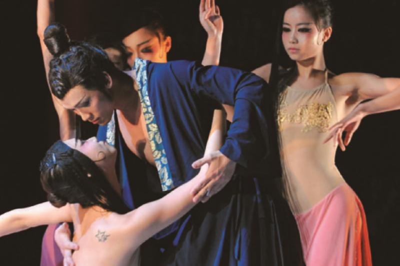 有「中國當代最性感芭蕾舞劇」之稱的 《蓮》(圖/旅讀中國)