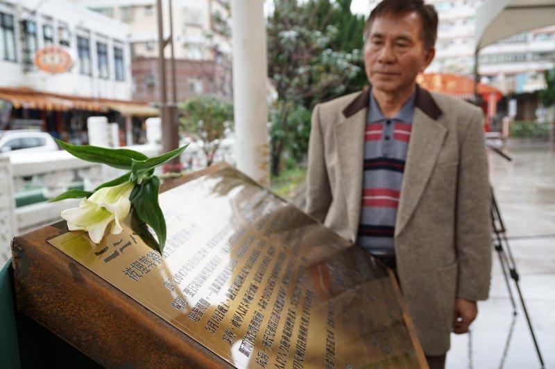 「二二八宜蘭印記」紀念牌26日在頭城慶元宮揭牌,縣長林聰賢表示,希望大家以寬容、和平、冷靜、希望共同面對、見證這段歷史,不讓歷史再重演。(取自林聰賢臉書)
