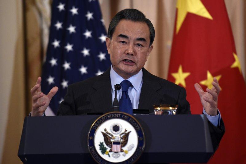 中國外交部長王毅(美聯社)