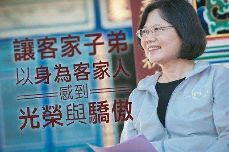 民進黨總統當選人蔡英文於臉書發文表示,她要讓下一代的客家子弟成長在一個自然的母語環境中。(取自蔡英文臉書)