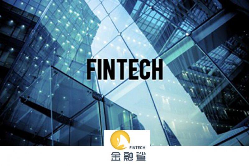 台灣發展金融科技缺少全盤規劃,落後中國許多。(取自網路)