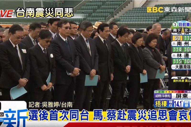 總統馬英九與總統當選人蔡英文27日於震災追思會同台。(擷取東森新聞畫面)