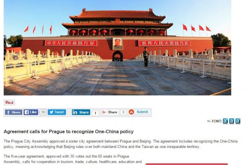 《布拉格郵報》報導,指布拉格與北京締結姐妹市,合約內容載明「台灣為中國的一省」不當文字,且布拉格議會通過承認北京同時統治大陸與台灣。 (取自布拉格郵報網站)