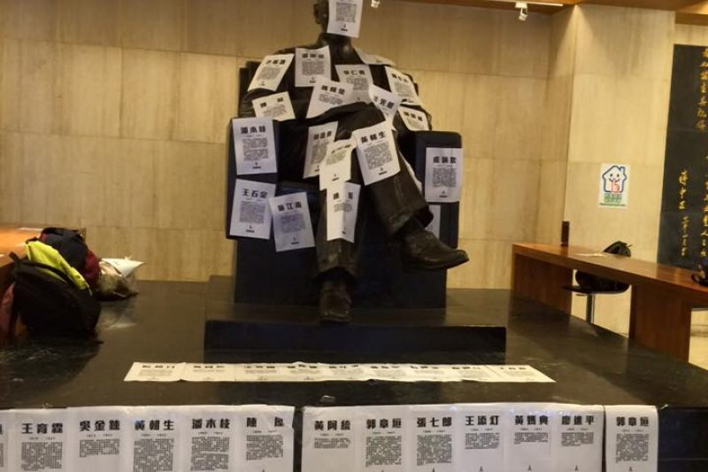 政大確定將移除圖書館的蔣中正銅像。(政大野火陣線臉書)
